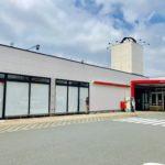 本庄市東台に「ジェーソン本庄店」というディスカウントストアがオープンするみたい。【開店・閉店】