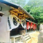 本庄市児玉町にある『日本神社』に行ってみた!【◯◯してみた!】