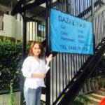 そろそろ「カール時(かわるどき)!?」本庄市の「SAZAE HAIR」で『デジキュアパーマ』を取材してきた!【さいつう広告】