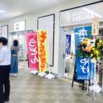 本庄早稲田駅内に「はにぽん cafe SAKURA」がオープンしたみたい。さっそく行ってみた!【開店・閉店】