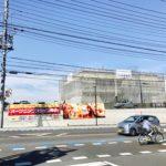 本庄市役所前に「パスリポ」というイタリアンレストランがオープンするみたい。【開店・閉店】