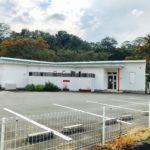 本庄市若泉に「焼肉 犇こう(USHIKOU)」という焼肉店がオープンするみたい。【開店・閉店】