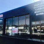 本庄市牧西にあった「リバース本庄店」が上里町神保原に移転するみたい。「リバース上里店」として明日10/29(月)オープン。【開店・閉店】