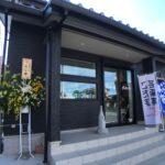 本庄市千代田にあった「こめ吉商店」が移転オープンしたみたい。【開店・閉店】