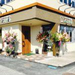 本庄市役所前に「パスリポ」というイタリアンレストランがオープンしたみたい。【開店・閉店】