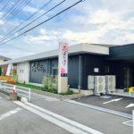 深谷市上野台に「花そうそう」というカフェが併設した家族葬専用斎場がオープンしたみたい。【開店・閉店】
