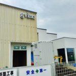 本庄市早稲田の杜に「gvino(グヴィーノ)」というワインバルのお店がオープンするみたい。【開店・閉店】