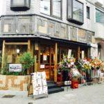 本庄市駅南に「窯焼き大衆酒場どんちゃか」がオープンしたみたい。【開店・閉店】