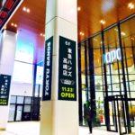 高崎OPA(オーパ)に「東急ハンズ」と「エッグスンシングスコーヒー」がオープンするみたい。どちらも北関東初出店!【開店・閉店】