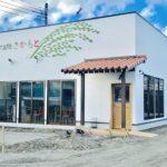 寄居町に「お米cafeさかもと」というカフェがオープンするみたい。【開店・閉店】