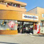 伊勢崎市富塚町にある「自販機食堂」に行ってみた。【○○してみた!】