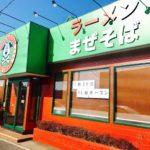 国道17号沿い「ジャンクガレッジ深谷店」は1月29日(火)にオープン。【開店・閉店】