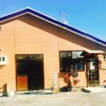 寄居町桜沢にある「Chat capricieux(シャ カプリス)」の『チーズタルト』他。【さいつうグルメ】