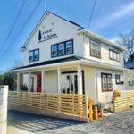 寄居町桜沢に「木もれびキッチン」というお店がオープンしてた。【開店・閉店】