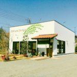 寄居町寄居に「お米cafeさかもと」というカフェがオープンしてた。【開店・閉店】