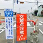 深谷市と熊谷市を結ぶ新たな道路『北通り線』が開通するみたい。開通日は、2月18日(月)【まち情報】