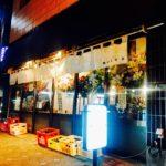 本庄市本庄の「串のセキネ」がオープンしてた。【開店・閉店】