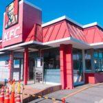 深谷市上柴町東にある「ケンタッキーフライドチキン深谷店」がリニューアルのため休業してる。リニューアル後は「ピザハット」と合体するみたい。【開店・閉店】