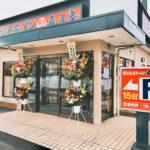 本庄市本庄にオープンした「竜庄家(りゅうしょうや)」の『味玉ラーメン』【さいつうグルメ】