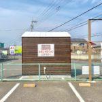 上里町の「シフォンケーキ優 -yuu-」が伊勢崎市にもケーキの自動販売機を設置したみたい。【開店・閉店】