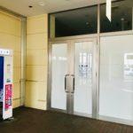 ウニクス上里にあった「ロイヤルグランデ ウニクス上里店」が閉店してた。【開店・閉店】