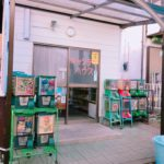 上里町にある駄菓子屋さん「キャンディハウス」に行ってみた!【○○してみた!】