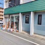 深谷市西島町に「おちゃカフェ もちりん」というカフェがオープンするみたい。【開店・閉店】