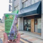 熊谷市限定パッケージの「プリングルズ」が完成したみたい。【まち情報】