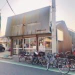 上里町にある駄菓子屋さん「和田山商店」に行ってみた!【○○してみた!】