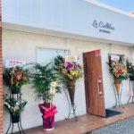 深谷市上柴西に「Le Ciel Bleu(ル・シェル ブルー)」というチョコレートとジェラートのお店がオープンしてた。【開店・閉店】