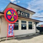 深谷市小前田に「武州めし処 あらし家」というお店がオープンしてた。【開店・閉店】