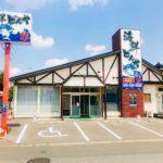 深谷市西島町にあった「魚民 深谷北口駅前店」と上柴町東にあった「海鮮どんや」が閉店してた。【開店・閉店】