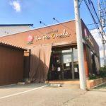 上里町七本木にある「パティスリー リュ プランシパル上里店」の『フォレノワール』他【さいつうグルメ】