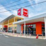 本庄市本庄の「ベルクフォルテ本庄店」は6月15日(土)オープン。【開店・閉店】