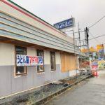 深谷市上柴町東に「深谷うどん やまや製麺所」というお店ができるみたい。「ヴォーノ・イタリア深谷店」があったところ。【開店・閉店】