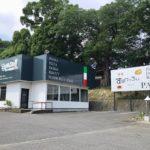 本庄市小島の「すぱげっちぃ Azzurro」は明日6/24(月)オープン。【開店・閉店】