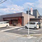 熊谷市玉井に「patisserie Blanchir(パティスリー ブランシール)熊谷店」という洋菓子店が今日オープンするみたい。【開店・閉店】