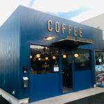本庄市五十子に「HONJO COFFEE HOUSE」というお店がオープンするみたい。【開店・閉店】