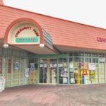 伊勢崎市連取町のホビーショップ「ファーベル 伊勢崎店」が閉店してた。【開店・閉店】