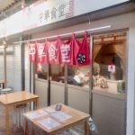 深谷市西島町にある「中華食堂 加トちゃん」の『本日のおすすめ GoGoランチメニュー』【さいつうグルメ】