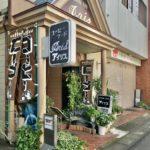 深谷市西島町にある「コーヒーフード アイリス」の『ポークジンジャー』【さいつうグルメ】