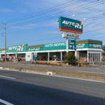 深谷市小前田にある「オートアールズ花園インター店」が移転に伴い閉店するみたい。【開店・閉店】