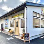 熊谷市箱田に「Patisserie PoPo(パティスリー ポポ)」というケーキ屋さんがオープンしてた。【開店・閉店】