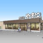 本庄市早稲田の杜に「天ぷら やまと 本庄早稲田店」という天ぷら屋さんがオープンするみたい。「ファミリーマート本庄早稲田駅前店」があったところ。【開店・閉店】
