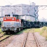 熊谷市と川崎市を結ぶ国内唯一の石炭輸送列車が廃止されるみたい。【その他】