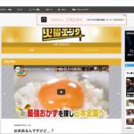 今日18:55〜テレビ東京『お米あるんですけど…?』で深谷市が映るみたい。『踊る!さんま御殿!!』には渋沢栄一の子孫が出演。【その他】