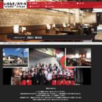 熊谷市筑波にある「いきなり!ステーキ熊谷店」が閉店したみたい。