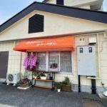 上里町七本木に「おかあさんのおやつやさん パティスリーマム」っていうお店がオープンしてる。