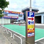 熊谷市原島に「ジョイカル熊谷中央店」がオープンするみたい。