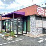 深谷市人見のケーキ屋さん「ドルチェサポート」が閉店してた。